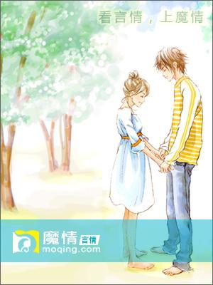 唯愿桃花開熱門推薦小說