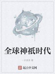 中国最后一个仵作